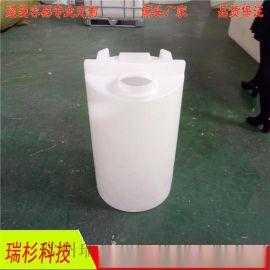 立式搅拌桶耐酸碱搅拌装置溶药箱厂家供应武汉