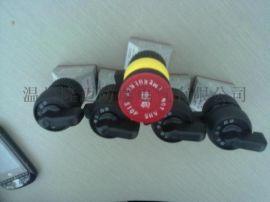 防爆電器配件_8019D防爆信號燈,防爆防腐指示燈