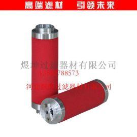 工业烟尘油气分离器滤芯 油雾过滤器滤芯
