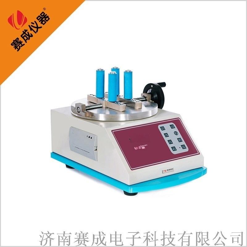 济南自立吸嘴带瓶盖扭力测试仪