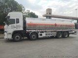 廠家直銷18-25噸鋁合金運油車