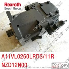力士乐柱塞泵A11VL0260LRDS/11R-NZD12N00