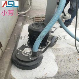 亚速利无尘打磨机 ASL-T330 多功能小型环氧地坪打磨机