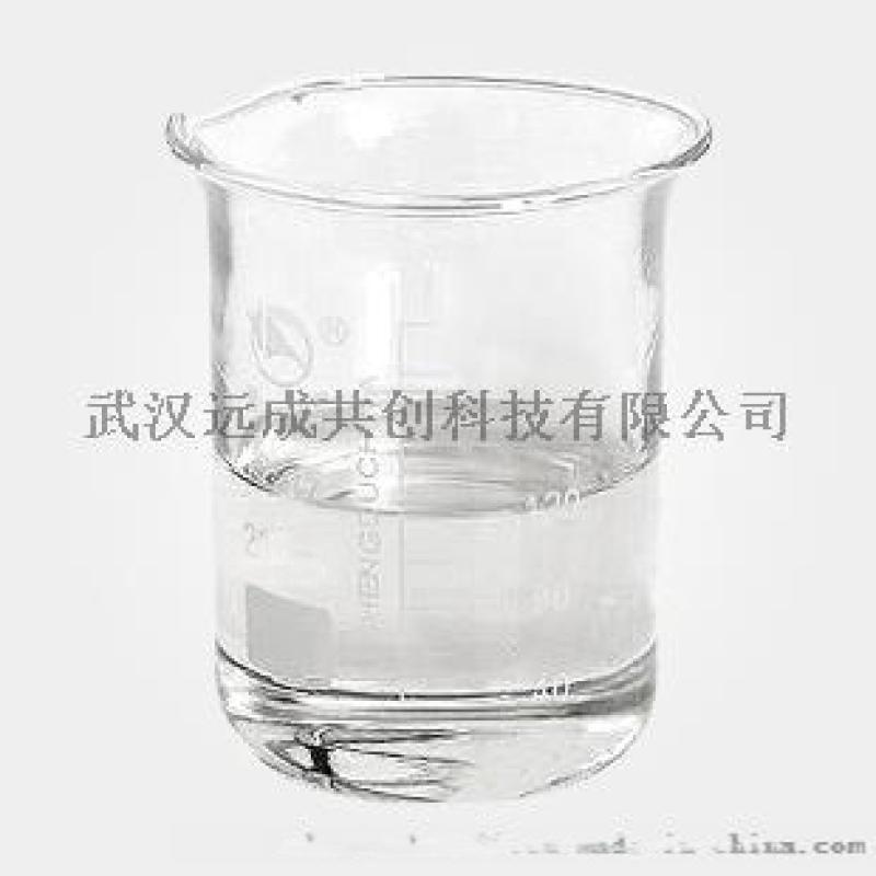 香蘭基丁醚82654-98-6香精香料原料