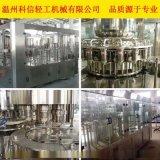 小型酸梅汁生产设备厂家 (科信工厂)酸梅饮料生产线