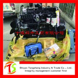 康明斯245马力电喷柴油发动机ISDe245 40