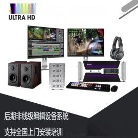 后期视频制作一体机,编辑系统后期视频制作一体机,后期视频制作一体机价格