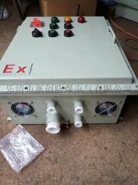 BJX51防爆接线箱接防爆线端子箱