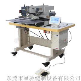 厂家直销东莞星驰牌上亿系统2516电脑花样机