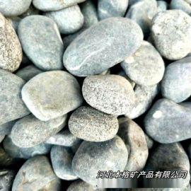 本格供应 河卵石 天然鹅卵石机制鹅卵石