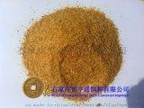 亨通饲料供应优质国产DDGS