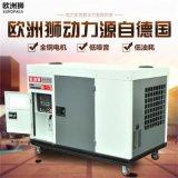 自動化25千瓦靜音柴油發電機