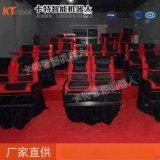 5D動感影院價格優勢 5D動感影院使用範圍