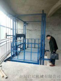 济南启运液压升降机厂家专业定制升降货梯货车举升机