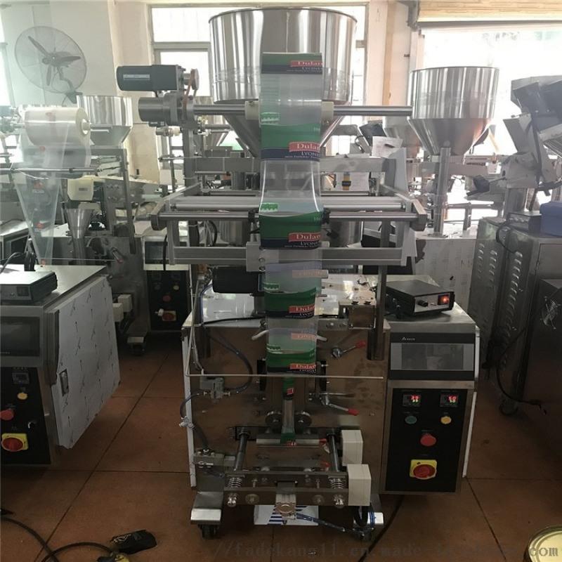 小型立式包装机+颗粒自动包装机+源头厂家