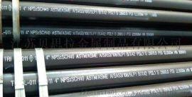 宁夏佛山浙江管线管X42-X100现货各种规格低价