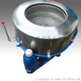 80kg 工业脱水机,大型离心工业脱水机