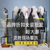 梦芭莎女装连衣裙帕蒂秀折扣品牌女装女式休闲裤国际女装品牌
