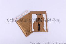 天津直供星辰镀铝膜复合气泡袋防震防压
