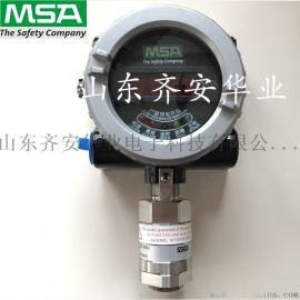 MSA梅思安探头DF8500甲烷可燃气体报警探测器