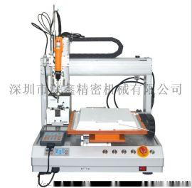 瑞德鑫 633R门窗锁芯自动锁螺丝机专业拧锁螺机