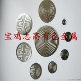 壓力感測器膜片閥門膜片壓力開關膜片隔膜閥膜片隔膜壓力錶膜片