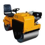 道路改造座驾式压路机厂家 0.8吨双轮小型压路机