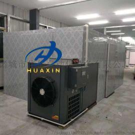 新款空气能衣服烘干机环保无污染