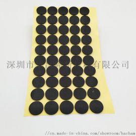 厂家供应黑色单面带胶EVA脚垫