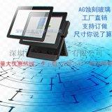 反射玻璃防眩光玻璃AG蚀刻玻璃 中国河南11AG蚀刻玻璃