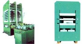 平板硫化机(框架式)