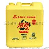 金龍魚潔勁100檸檬洗潔精20公斤