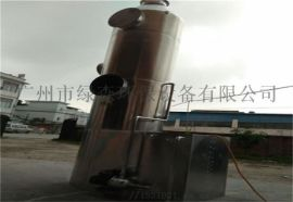 厂家直销不锈钢喷淋填料塔