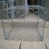 鋅鋁合金石籠網箱  高鋅格賓網 護坡雷諾護墊