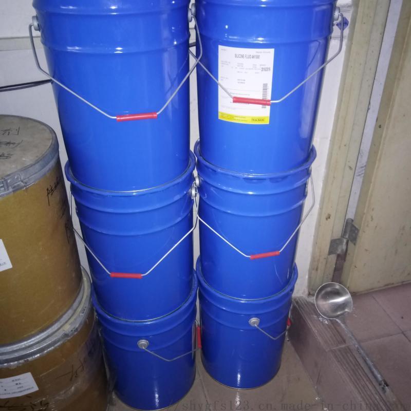 供應塑膠擴散劑AK1000注塑拌料拌色擴散油 潤滑分散脫模劑