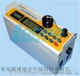 防爆袖珍型電腦鐳射粉塵儀使用參數解析