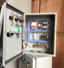 7.5kw直接启动配电箱生产厂家 液位浮球控制柜供货商
