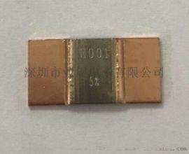 深圳业展电子ASR-分流贴片电阻