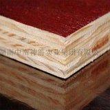 建築用木模板價優質保  全整芯兩次壓製成型工藝