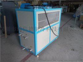 深圳表面处理冷冻机厂家