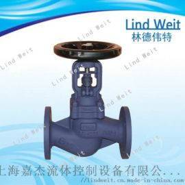 LindWeit-铸钢双重密封波纹管截止阀