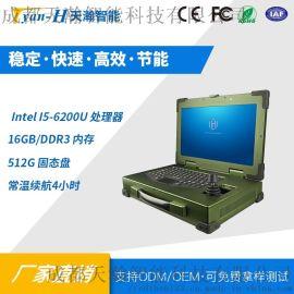 厂家直销寸加固笔记本电脑三防电脑超长待机内存