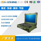廠家直銷寸加固筆記本電腦三防電腦超長待機記憶體