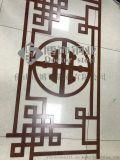 不锈钢热转印木纹,木纹不锈钢,不锈钢装饰板