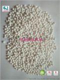 包头市空压机气体干燥剂活性氧化铝优质厂家