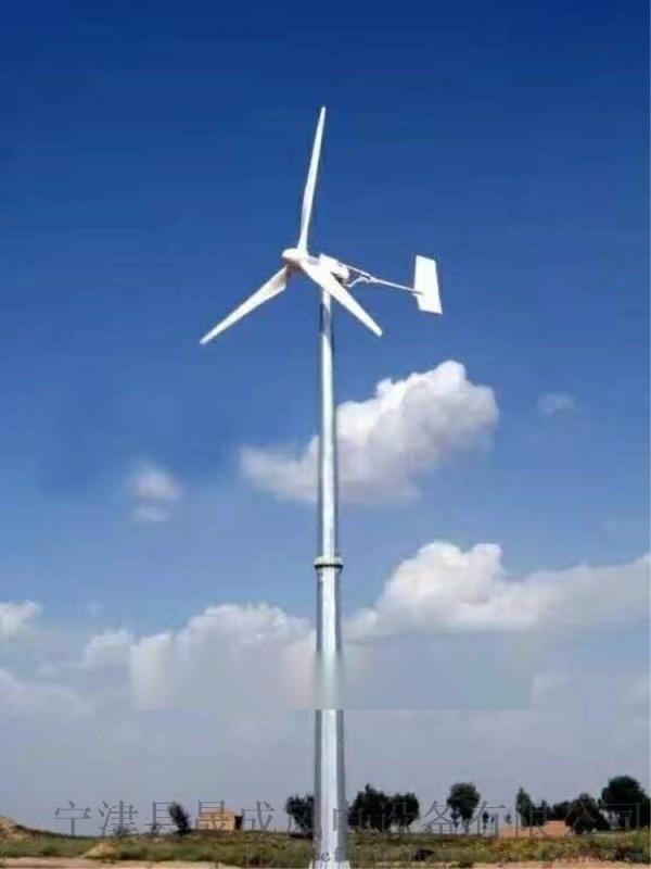 2千瓦水平轴风力发电机永磁直驱安装简单牢固使用