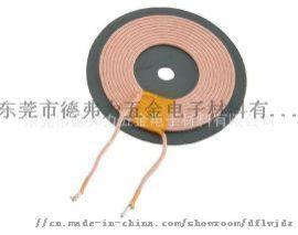 厂家直销无线充电器线圈单线单层+隔磁片