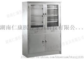 不锈钢无菌柜|医用无菌柜