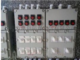 户外安装BXMD防爆照明动力配电柜