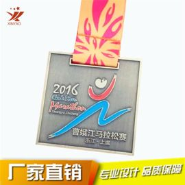 運動會獎牌定做方形烤漆獎牌金屬榮譽獎章定制logo